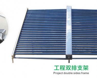 太阳能热水工程:太阳能即热工程支架尺寸、太阳能热水管如何暗装
