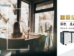 酒店热水工程解决方案?酒店热水工程选用什么热水器?