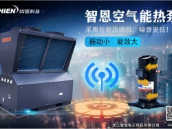 空气能热水器安装的建议