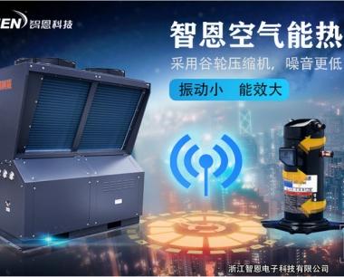 空气能热水器怎么使用?空气能热水器如何正确使用