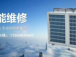 智恩空气能维修,智恩空气能热水器维修电话