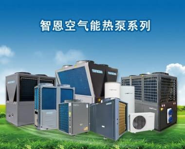 空气能热水器使用说明以及注意事项