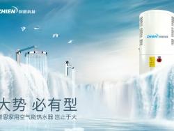空气源热水器怎么清洗 空气能热水器应该如何清洗?