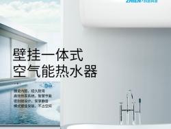 空气能热水器不出水是什么原因?