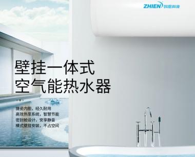 空气能热水器不出热水 空气能热水器为什么有时候水不热