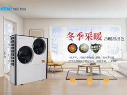 空气能采暖系统安装及使用常识