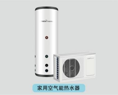 什么是空气能热水器?空气能热水器工作原理