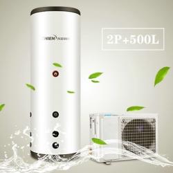 家用空气能热水器(2P+500L)