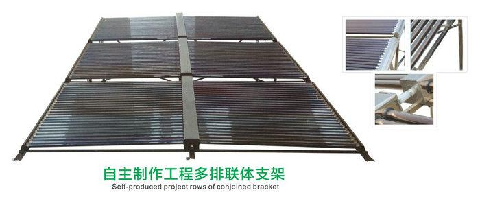 智恩太阳能热水器