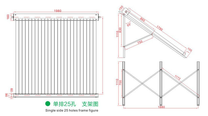 智恩太阳能热水器支架示意图