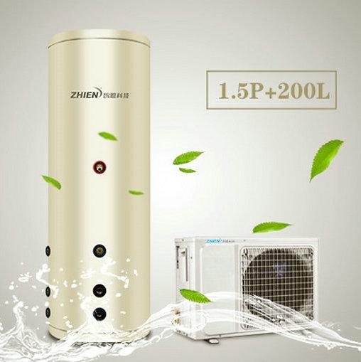 家用空气能热水器(1.5P+200L)