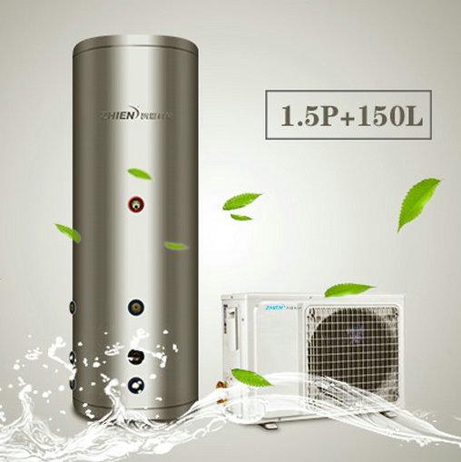 家用空气能热水器(1.5P+150L)